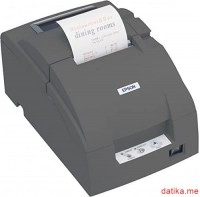 Epson TM-U220B (057AO) POS USB termal receipt printer