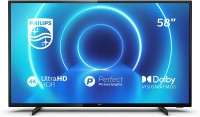 "Philips 58PUS7505/12 58"" Ultra HD, HDR 10+, Smart TV"