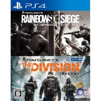 PS4 Tom Clancy's Rainbow Six Siege and The Division